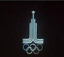 Olimpíadas na Globo