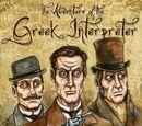 The Adventure of the Greek Interpreter