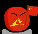 Shangraoball