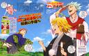 Animedia Magazine 2015-01.png