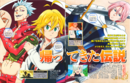 Animage 2014-11.png