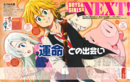 Animage 2014-10.png