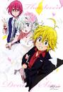 Animedia Magazine 2015-03.png