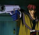 Double-barreled Firearm