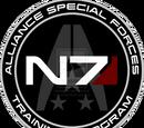 Профессиональный военный код