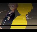 Shuuen -Re:mind-