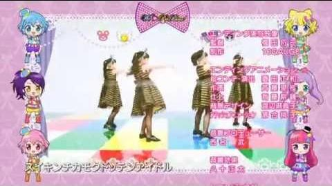 Idol Strength♥Lesson GO!/Video Gallery