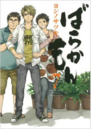 Cover 7.png
