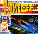 Thunderbirds: The Comic