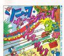 Sonic the Hedgehog (Shogaku Ninensei) Chapter 5