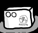 Mangystaubrick