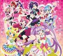 PriPara la Película: ¡Todas unidas! Prism☆Tours