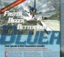 Sonic the Hedgehog (2006) magazine scans