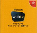 WebTV for Dreamcast