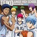 Teikō Junior High School Single.png