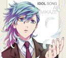 Maji LOVE Revolutions Idol Song: Mikaze Ai
