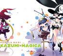 Puella Magi Kazumi Magica: The Innocent Malice
