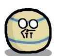 Sumerball