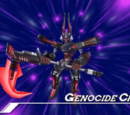 Genocide Cross