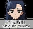 Bilder von Shigure Yukimi