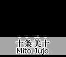 Bilder von Mito Jujo