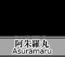 Bilder von Asuramaru
