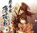 Hakuouki Movie 1 : Kyoto Ranbu