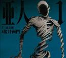 Ajin (Serie)