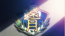 Totsuki logo.png