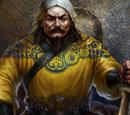 蒙古帝国皇帝