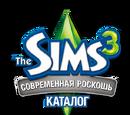 Каталоги The Sims 3