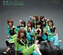 Seishun Collection