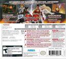 Jaquette dos tekken 3d prime edition.jpg