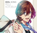 Maji LOVE Revolutions Idol Song: Kotobuki Reiji