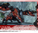 Crimson Orochi