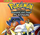 Pokémon Adventures: Volume 36