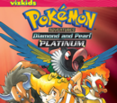 Pokémon Adventures: Volume 37
