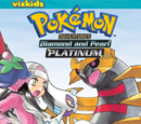 Pokémon Adventures: Volume 39