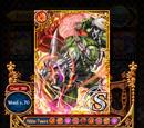 Gartas Wildhorn (God of Meat)