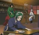 Bar Otose