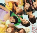 Morning Musume Zen Single Coupling Collection
