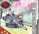 381mm/50 三連裝砲改