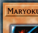 Maryokutai