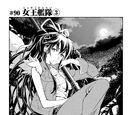 Toaru Majutsu no Index Manga Chapter 090