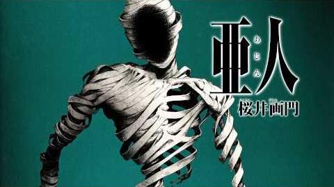 Ajin (Manga)