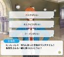 Mini Events/Hinata Aoi