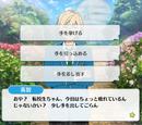 Mini Events/Eichi Tenshouin