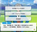 Mini Events/Izumi Sena