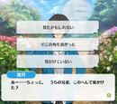 Mini Events/Ritsu Sakuma