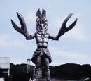 Alien Baltan's Fearful Zoo Operation